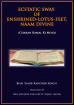 Ecstatic Sway Of Enshrined-Lotus-Feet Naam Divine
